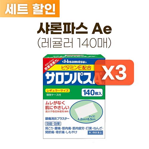 샤론파스Ae 레귤러 140매 * 3개 세트