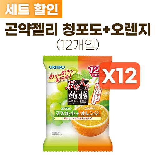 곤약젤리 청포도+오렌지 12개입 * 12개 세트