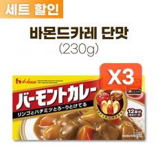 바몬드 카레 단맛 230g * 3개 세트