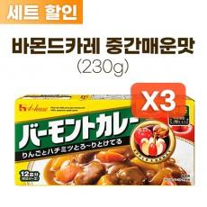 바몬드 카레 중간매운맛 230g * 3개 세트
