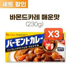 바몬드카레 매운맛 230g * 3개 세트