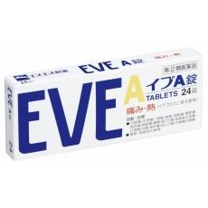 이브 A 24정