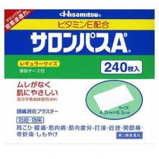 샤론파스Ae 240매