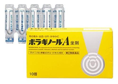 보라기놀 A 치질약 좌약형 10개입