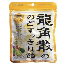 용각산 목캔디 시콰사 (오키나와 특산 과즙) 봉지형