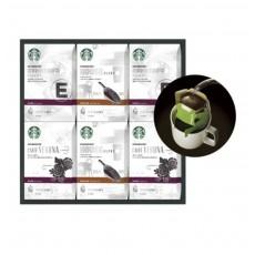 스타벅스 오리가미 퍼스널드립 커피 선물세트 SB-50S