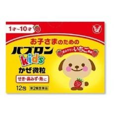 파브론키즈 감기과립 12포(1세~10세용)