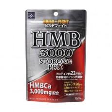 HMB 3000 일본 벌크업 운동보조제 헬스보충제 필수 아미노산 보충제 150정