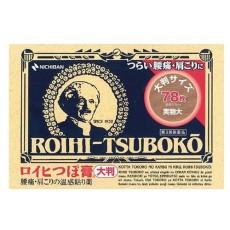 로이히츠보코 동전파스 대형 78매