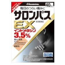 샤론파스 EX 40매