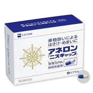 아네론 멀미약 9캡슐