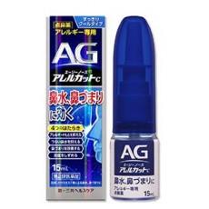 AG 노즈 알레르기 컷 C 15ml