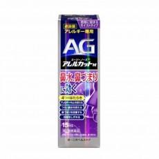 AG 노즈 알레르기 컷 모이스트타입 15ml