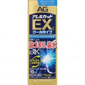 AG 노즈 알레르기 컷 EXc 계절성 타입 15ml